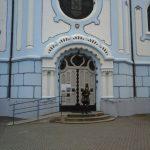 Chiesa di St. Elisabeth a Bratislava